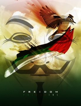 Opisrael anonymous 1